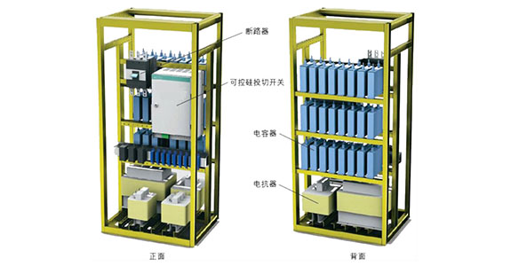 晶闸管投切电容器tsc